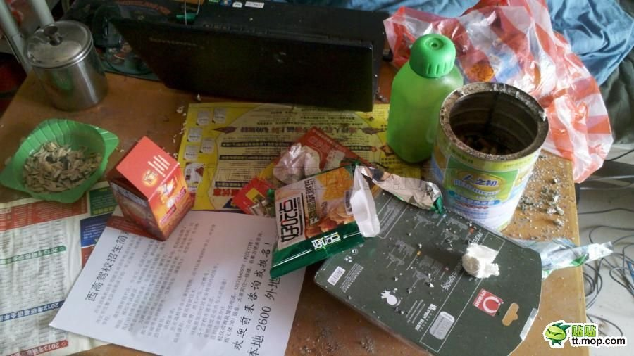 Chinese Students Prepare For Finals