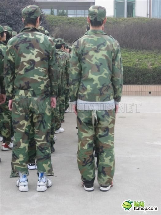 Chinese Military Camp