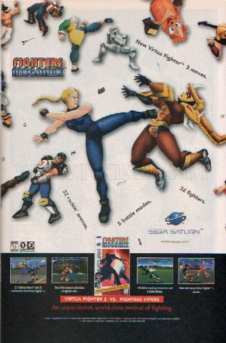 Vintage Video Game Print Ads