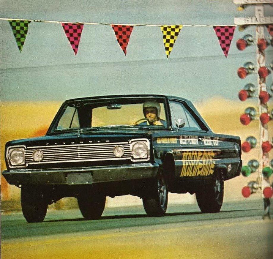 Super Cars, part 7