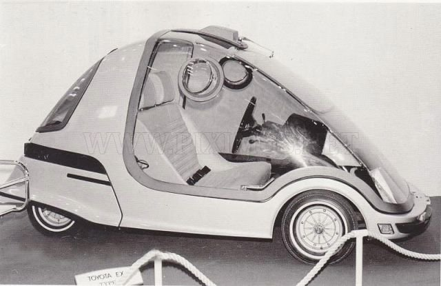 Japanese Concept Cars