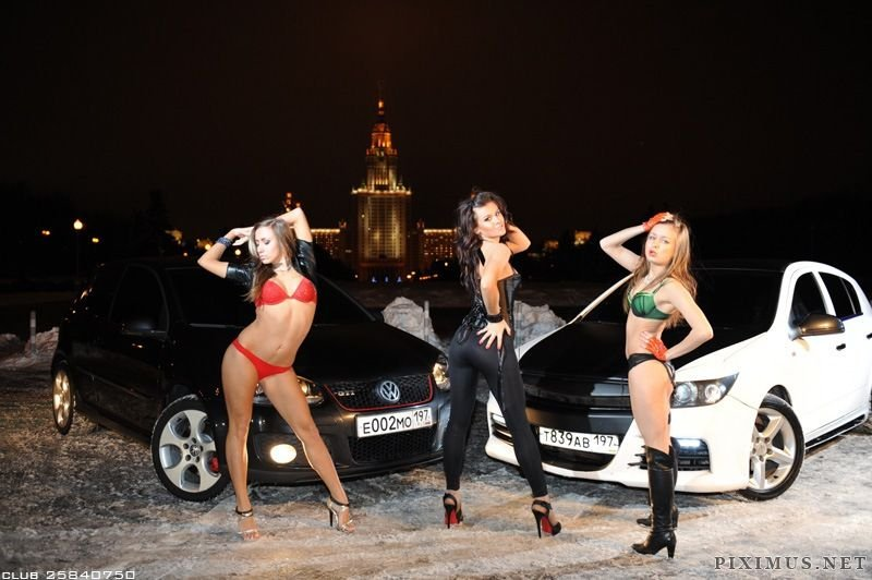 Hot Chicks and Fast Cars