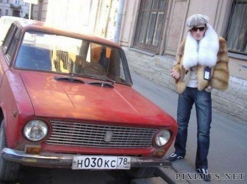 Russians in Facebook
