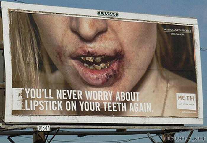 WTF Billboards