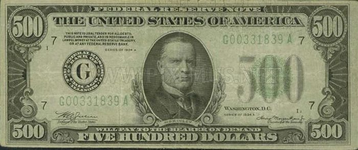 Million Dollar Cars >> Very Rare old US Dollar Bills | Others