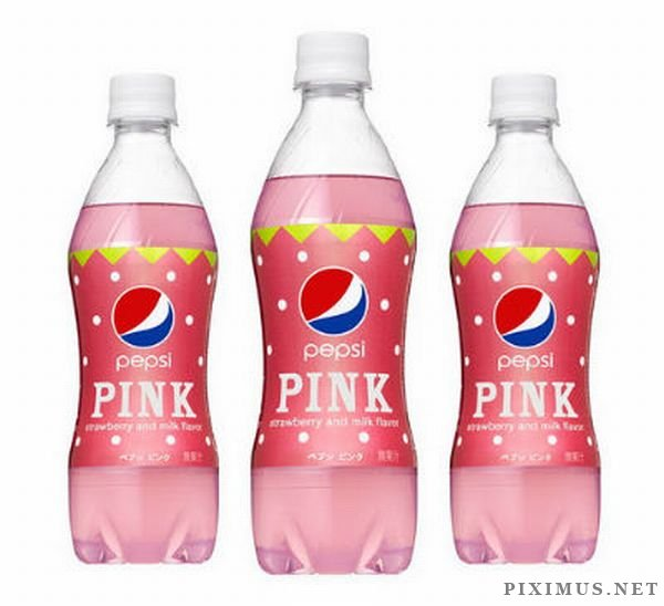 Rare Snacks and Drinks Made by Famous Brands