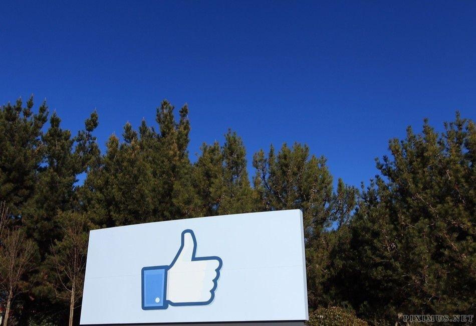 Facebook's Brand New Headquarters