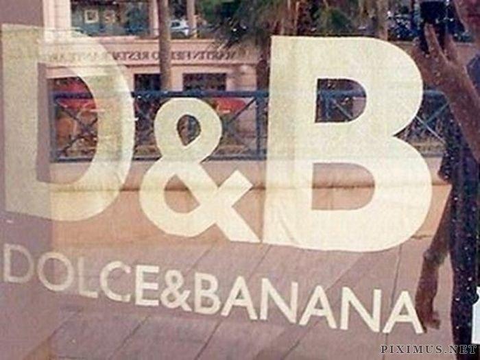 Bad Knockoff Brands