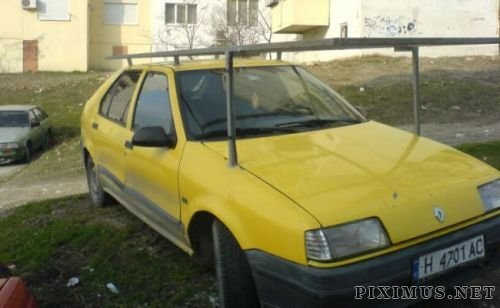 Only in Bulgaria