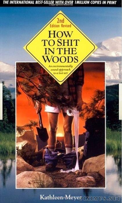 Awkward Books
