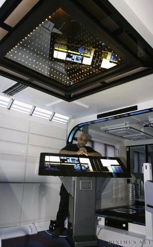 Star Trek Home