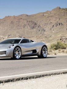 Jaguar C-X75, Limited Edition