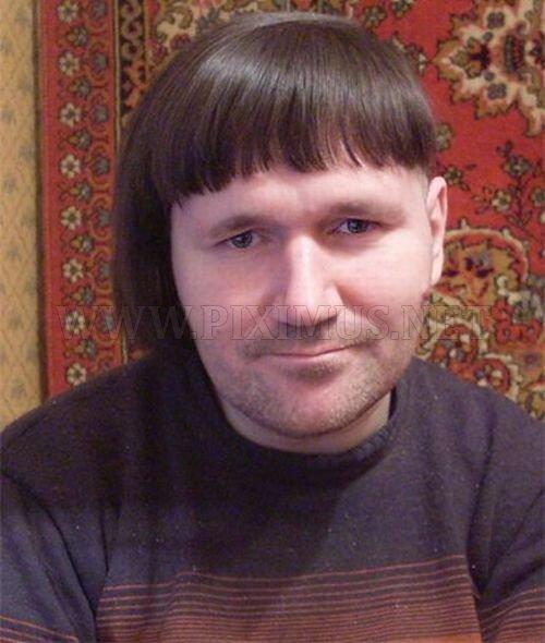 Funny Haircut Fun