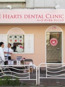 Hello Kitty Dental Clinic in Tokyo