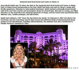 Hotels Where Famous People Have Died