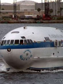 The Cosmic Muffin Airplane Boat