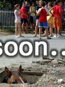 Soon, Very Soon