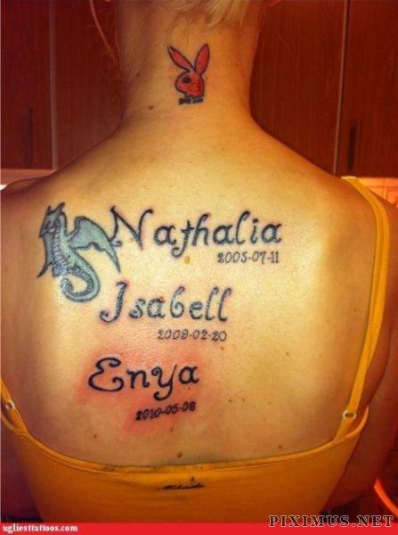 The Ugliest Tattoo, part 2