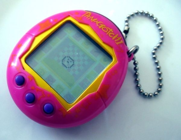 Banned School Items in '90s