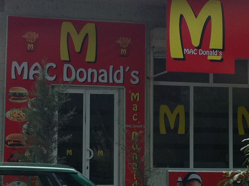 Azerbaijan McDonalds