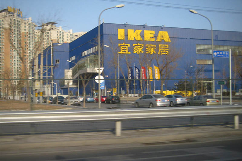 Fake China Companies