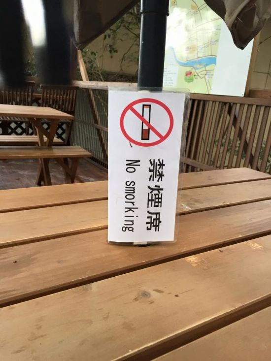 Funny Translated Messages That Hit The Language Barrier Hard