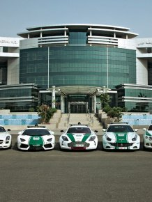 Super cars of Dubai Police