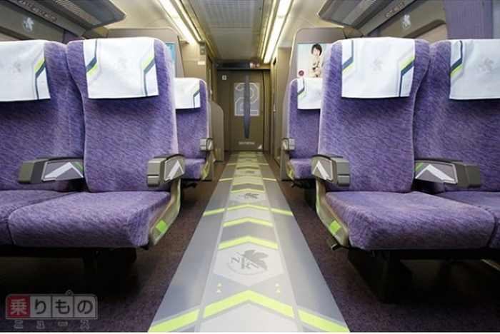 Japan Now Has A Train Designed In The Style Of Evangelion Neon Genesis