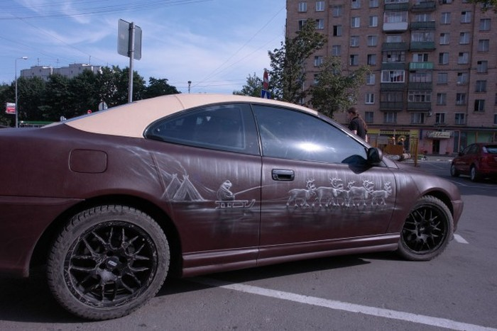 Moscow Is Home To A Car Made Almost Entirely Out Of Leather