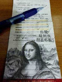 The Service At This Restaurant Was So Slow That This Guy Drew The Mona Lisa