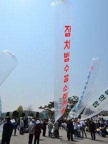 North Korea Sends Balloons Filled With Used Toilet Paper To South Korea