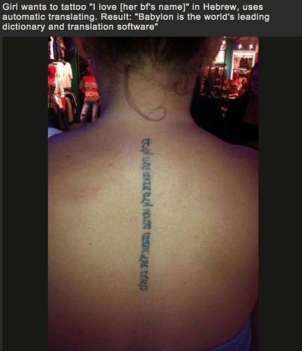 There's A Good Chance That These Are The Worst Tattoos Ever