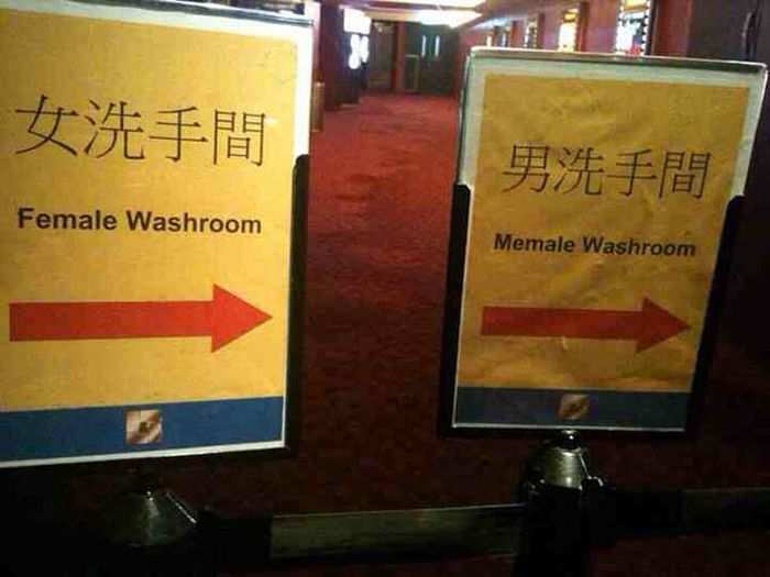 Even The Smallest Spelling Mistakes Can Make A Big Difference