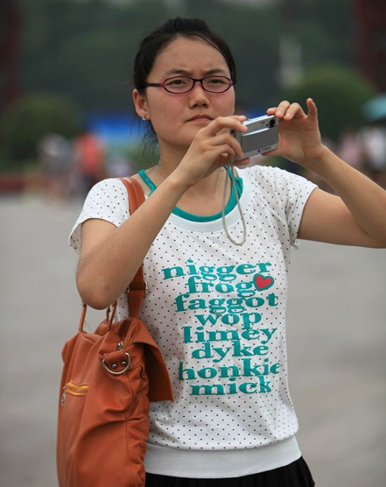 It's Hilarious When Bad English T-Shirts Show Up In Asia