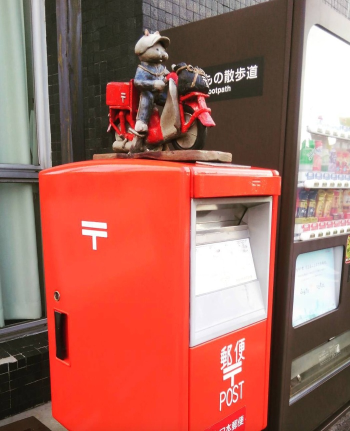 Awesome Looking Mailboxes Spotted in Japan