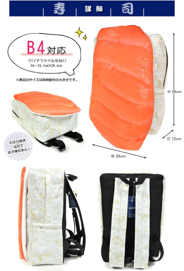 Sushi Backpacks That Look Absolutely Delicious