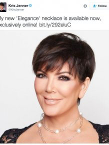 Twitter Users Destroy Kris Jenner's New Pearl Necklace