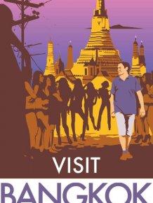Artist Creates Brutally Honest Travel Posters