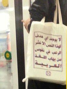 Random Bag On The Berlin Metro Was Simply Designed To Troll People