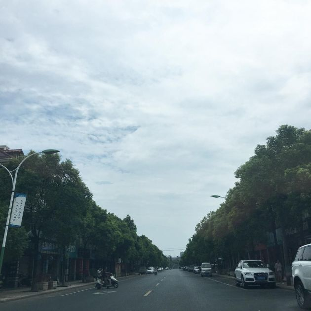Hangzhou Turned Into A Ghost Town For The G20 Summit