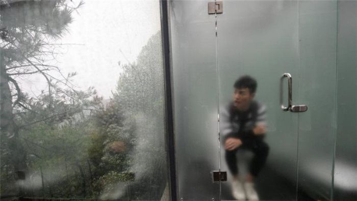 This Bathroom In A Chinese Park Has Translucent Walls