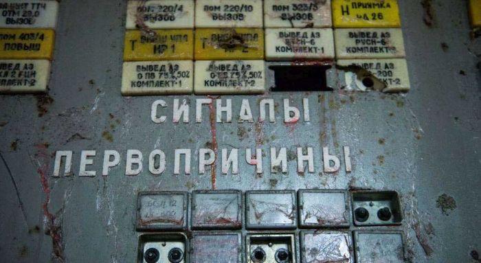 Inside Chernobyl 30 Years Later
