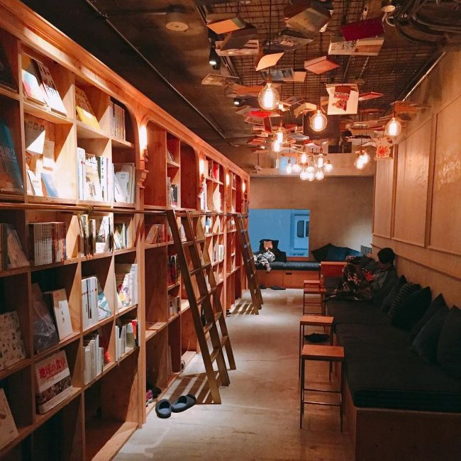 Tokyo Hostel Supplies A Book And A Bed