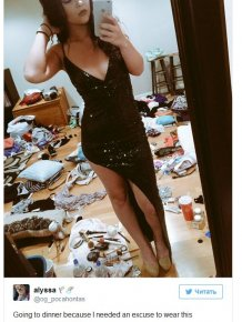 Why It's A Good Idea To Clean Your Room Before Taking A Selfie