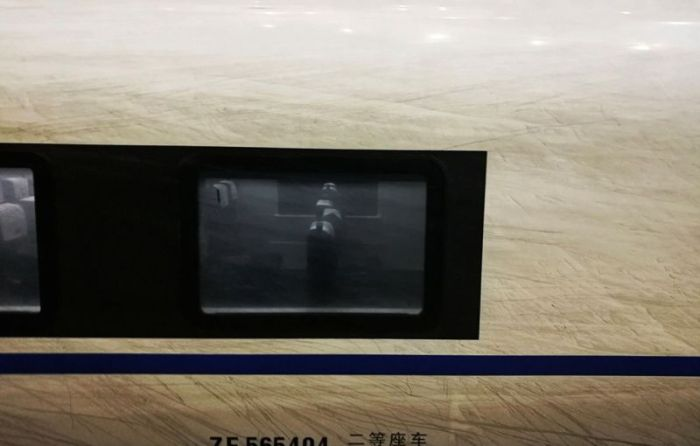 Train Traveling From Shanghai To Beijing Covered In Smog