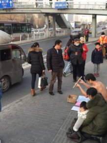 Chinese Man Does Something Desperate To Save His Only Son