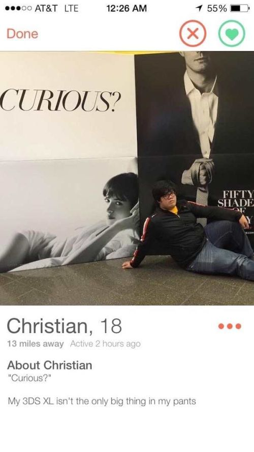 Hilarious Tinder Users Who Have An Awesome Sense Of Humor