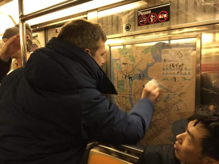 Passengers Clean Up Hateful Messages In New York City Subway Cars