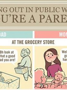 The Difference Between Dads And Moms Going Out In Public