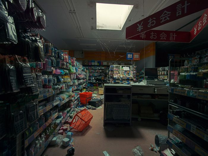 Pictures From The Red Zone Of Alienation In Fukushima